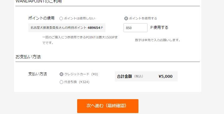 ショッピングレジ_002